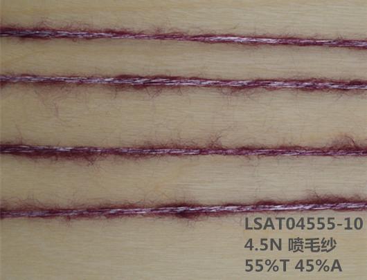 【低价出售】厂家直销4.5N喷毛纱拉毛纱 花式纱图片三