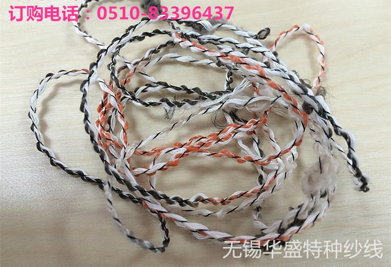 【低价出售】厂家直销2N棉晴波纹纱 花式纱图片二