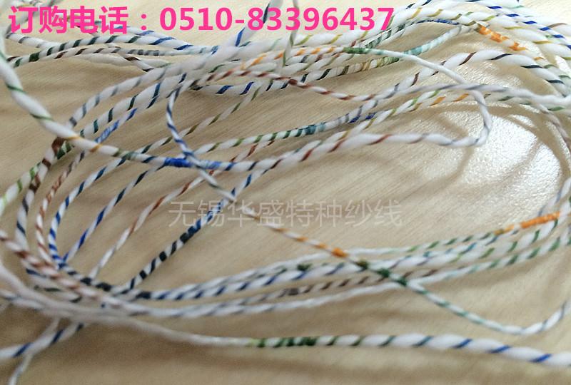 【低价出售】厂家直销3.8N包缠纱 花式纱图片一