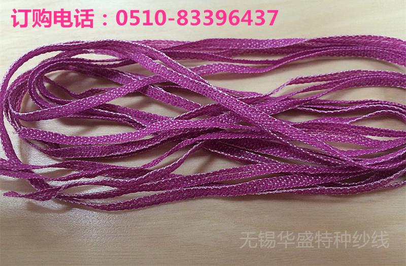 【低价出售】厂家直销3.4N织带纱带子纱 花式纱图片一