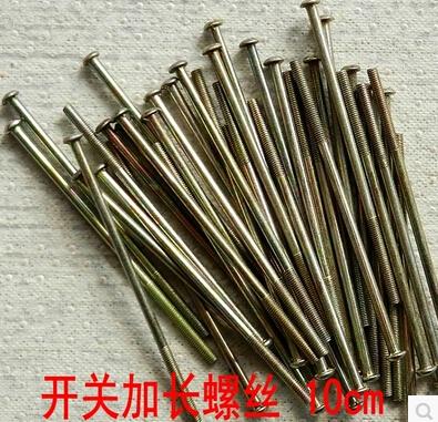 螺丝 开关专用5 10公分加长螺丝 标准件开关面板图片二