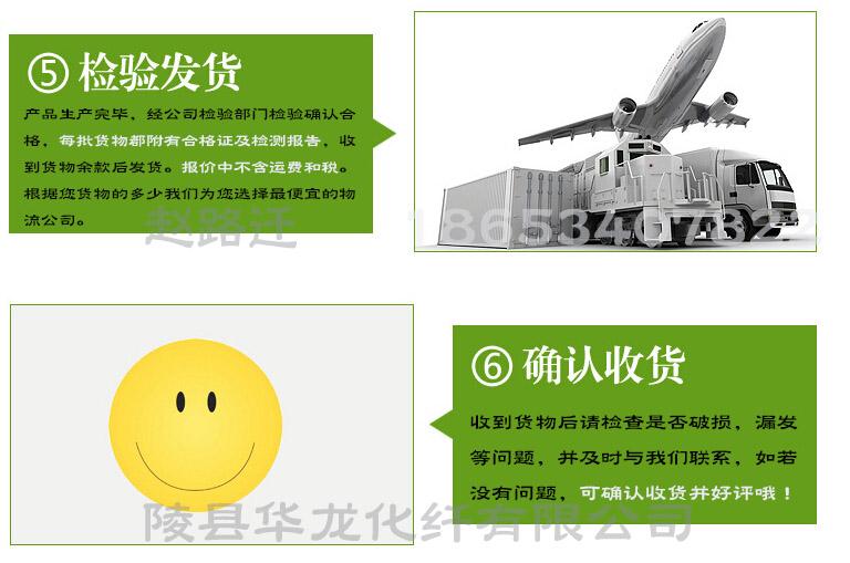 防渗膜厂家养殖专用HDPE防渗膜图片六