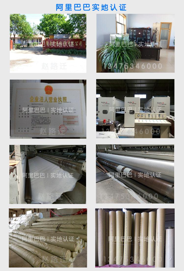 防渗膜厂家养殖专用HDPE防渗膜图片九