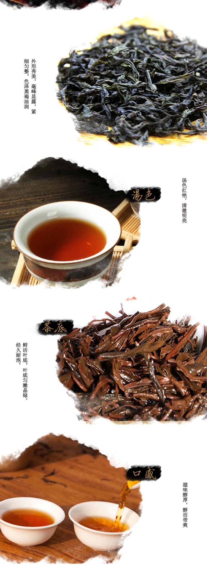 武夷山桐木关茶叶正山小种红茶礼盒包装金骏眉特价图片三