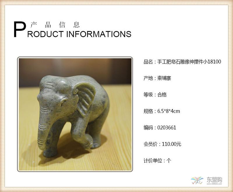 柬埔寨 手工肥皂石雕像神摆件小号 工艺品神像摆件 0203661图片一