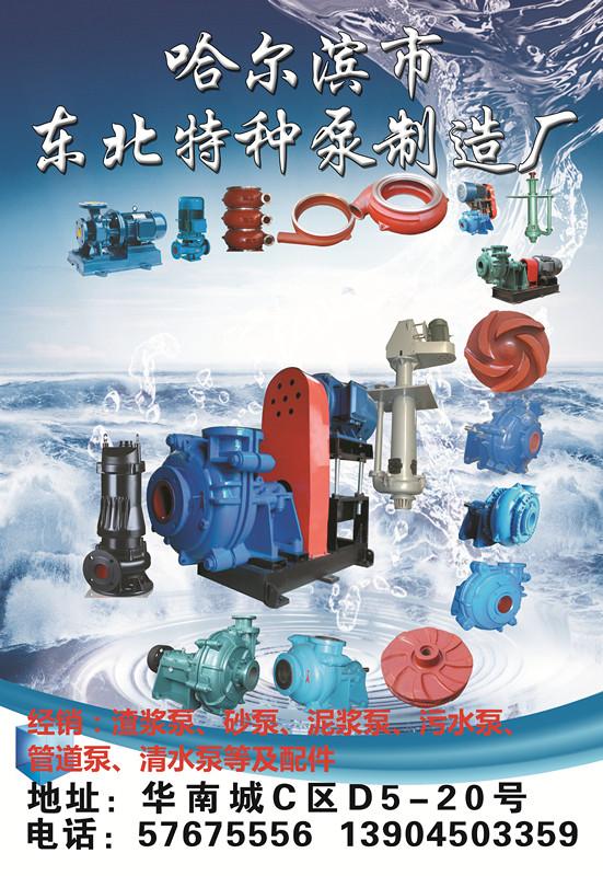 污水泵65QW-25-30 排污泵 潜水排污泵图片一
