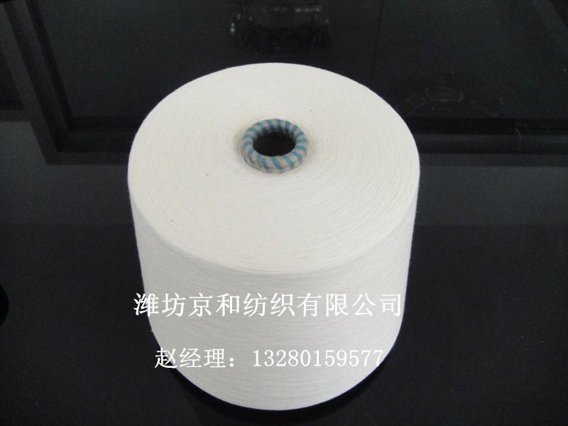 供应京和普梳高配涤棉纱T65/C35 16支图片一