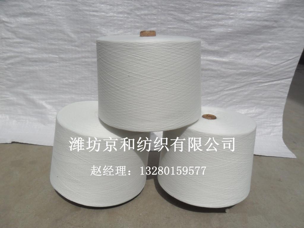 供应京和普梳高配涤棉纱T65/C35 16支图片二