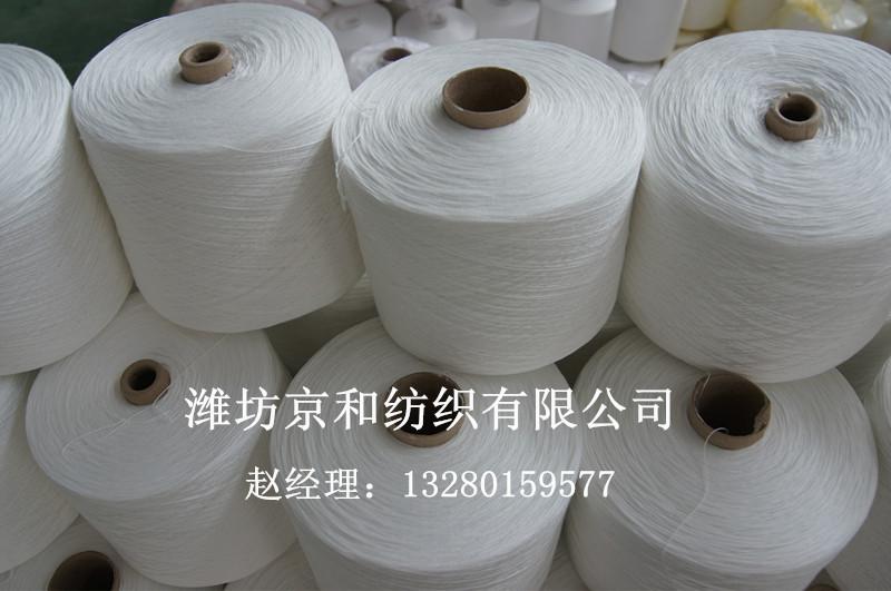 供应京和普梳高配涤棉纱T65/C35 16支图片三