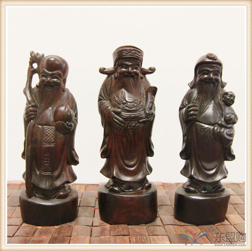老挝 酸枝木雕福禄寿三件套 0202804图片二