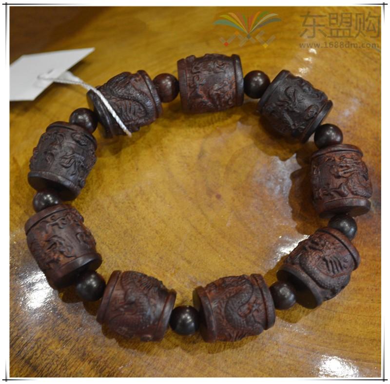 老挝 紫檀龙珠手串 0203248图片四