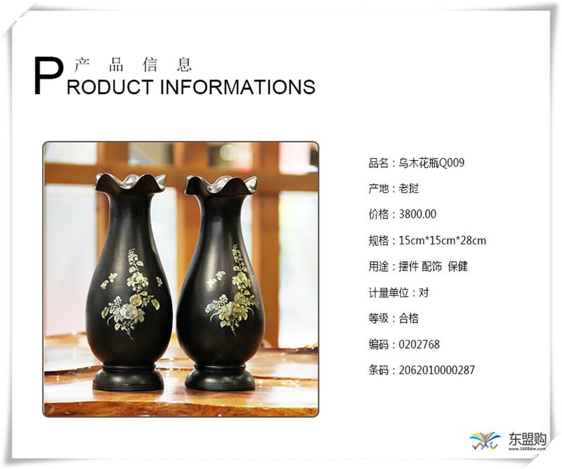 老挝 乌木花瓶 0202768图片一