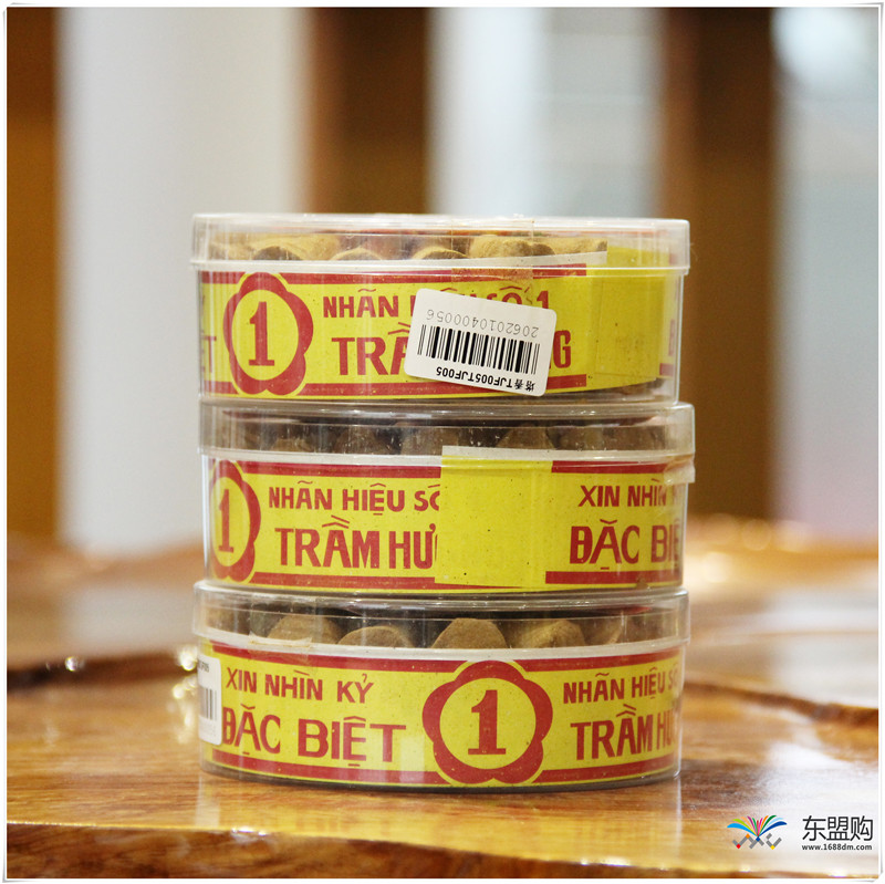 老挝 塔香 0203835图片三