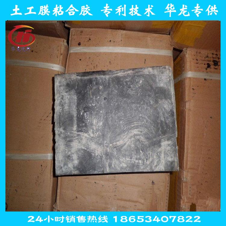 15kg一箱土工膜KS粘合胶批发图片四