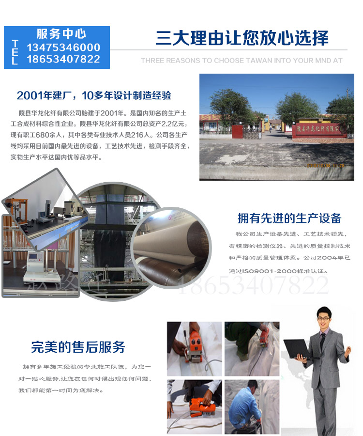 750克凸高0.8cm塑料排水板生产厂家图片九