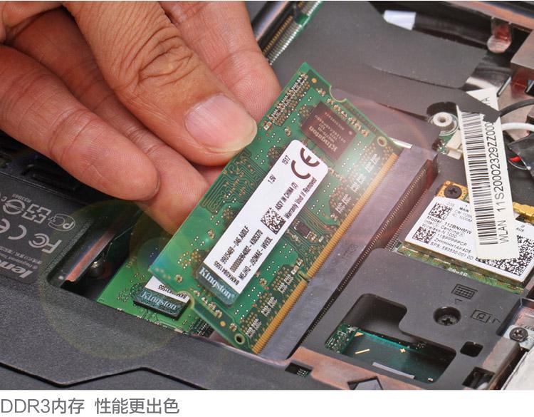 金士顿 DDR3 1600 4G 笔记本内存图片三