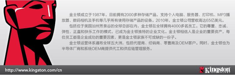 金士顿 DDR3 1600 4G 笔记本内存图片十