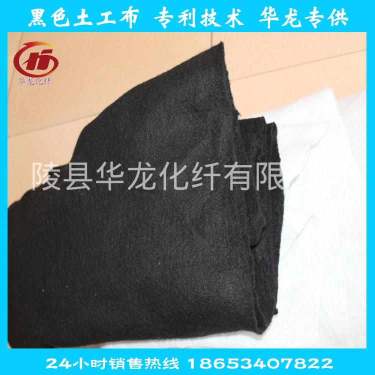 黑色土工布图片一
