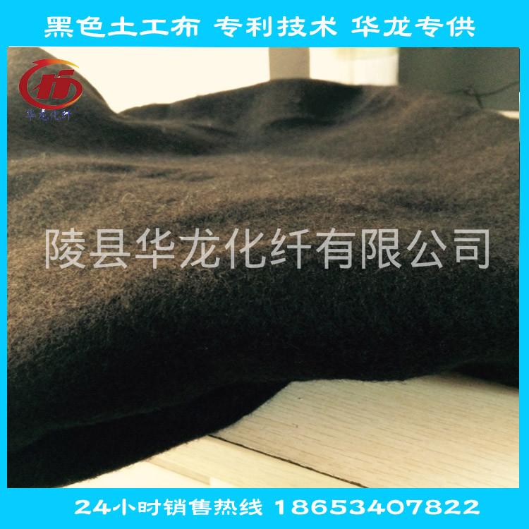 黑色土工布图片三