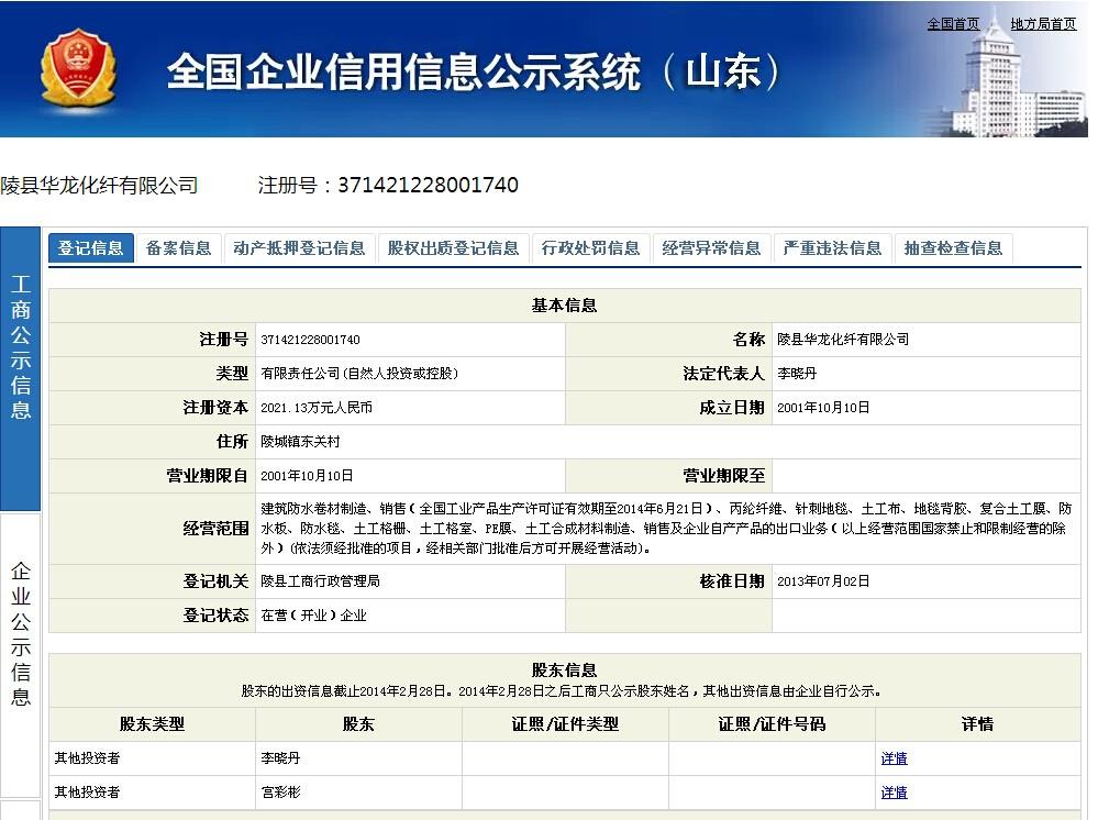 供应黑色HDPE排水板 华南地区专供图片七