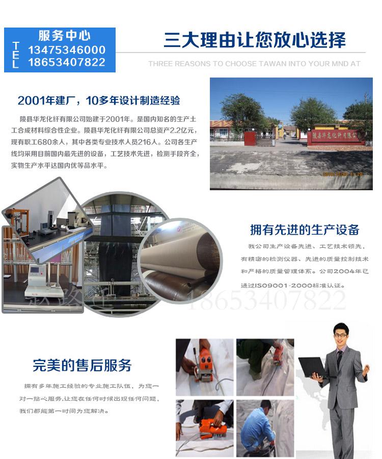 供应黑色HDPE排水板 华南地区专供图片六