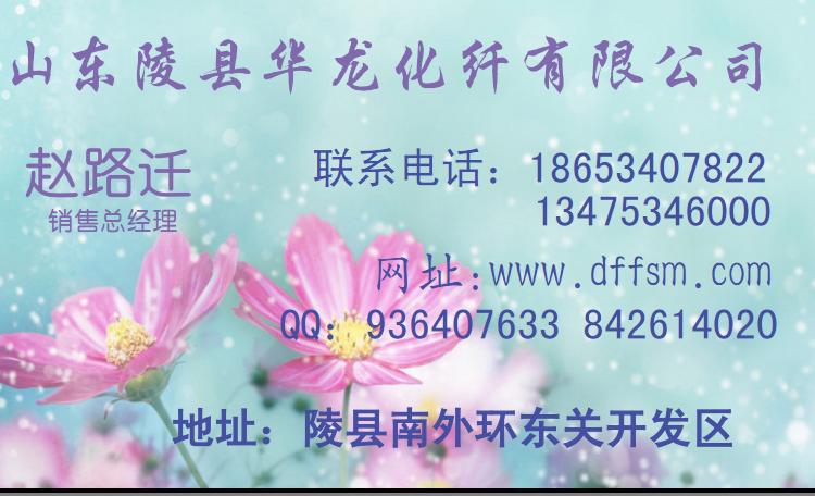 供应黑色HDPE排水板 华南地区专供图片十二
