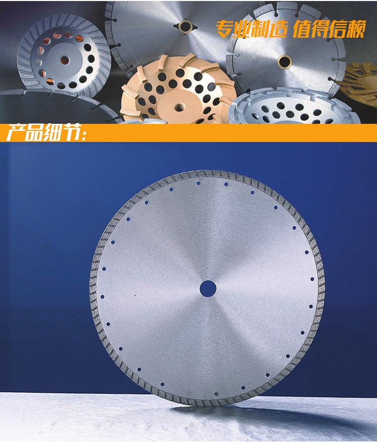 博深工具外贸金刚石锯片OE标准陶瓷片瓷砖专用片11图片三