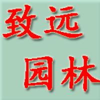 西安国际港务区谷师傅园林工具经营部
