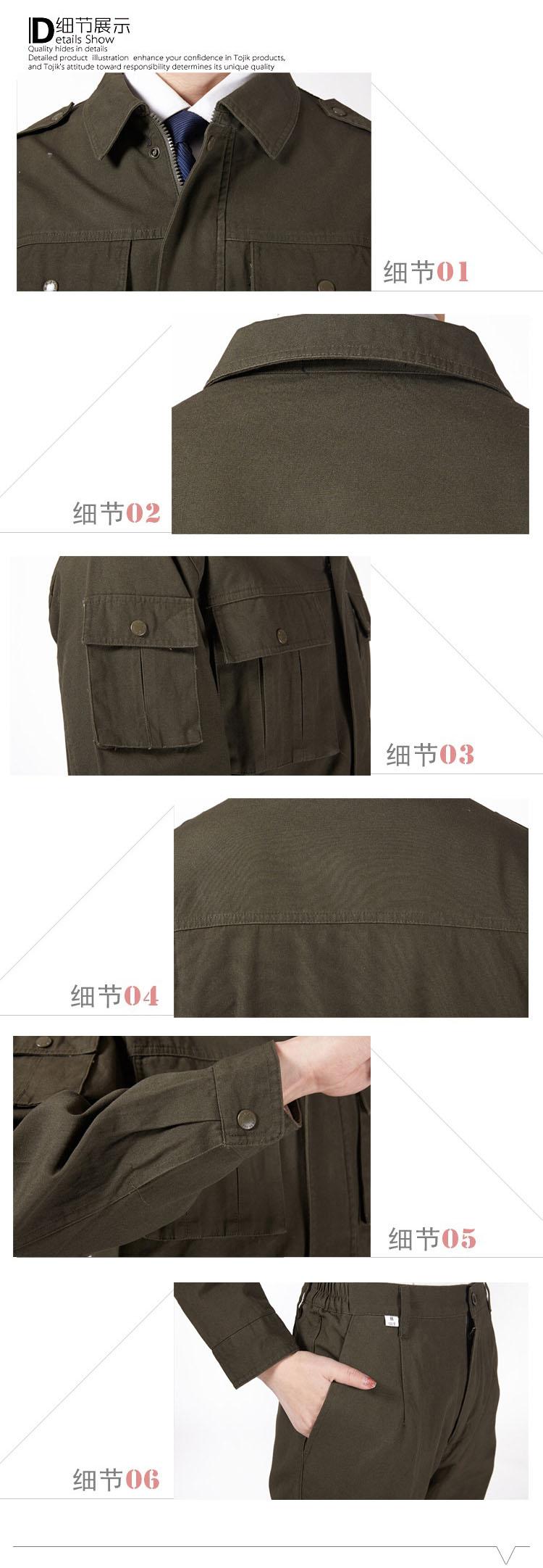 【厂家直销】供应春秋纯棉长袖工作服男女套装 -01图片六