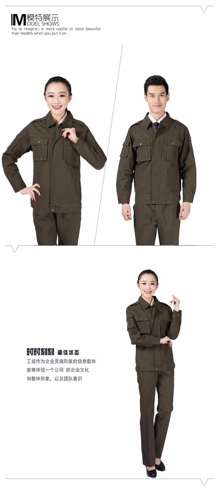【厂家直销】供应春秋纯棉长袖工作服男女套装 -01图片二