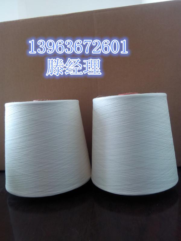 厂家供应[竹纤维混纺纱40支竹50棉50 40支]图片三