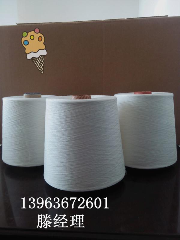 厂家供应[竹纤维混纺纱40支竹50棉50 40支]图片二