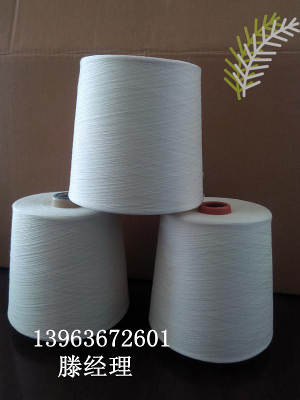厂家供应[竹纤维混纺纱40支竹50棉50 40支]图片一