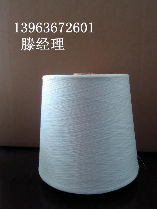 厂家供应[竹纤维混纺纱40支竹50棉50 40支]图片四