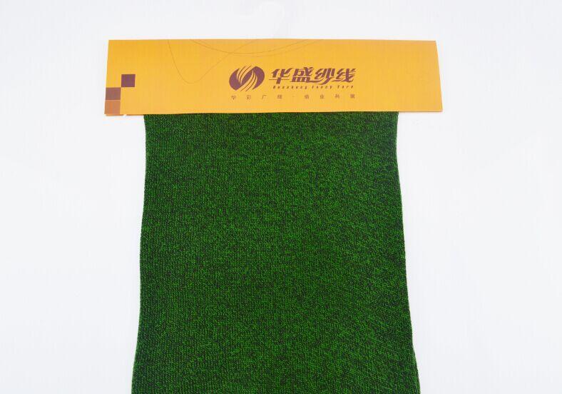 华盛厂家批发13N晴涤绿色波纹纱 花式纱 专业定制图片二