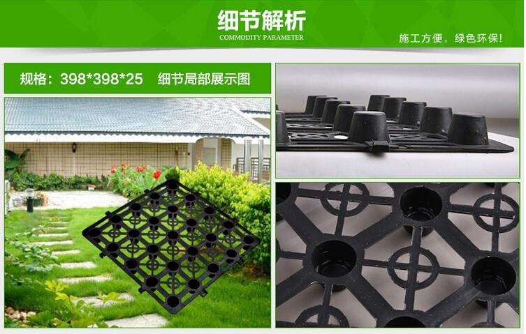 蓄排水板厂家 屋顶花园专用蓄排水板图片八