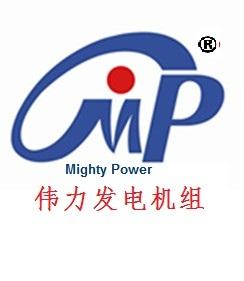 西安伟力机电设备有限公司