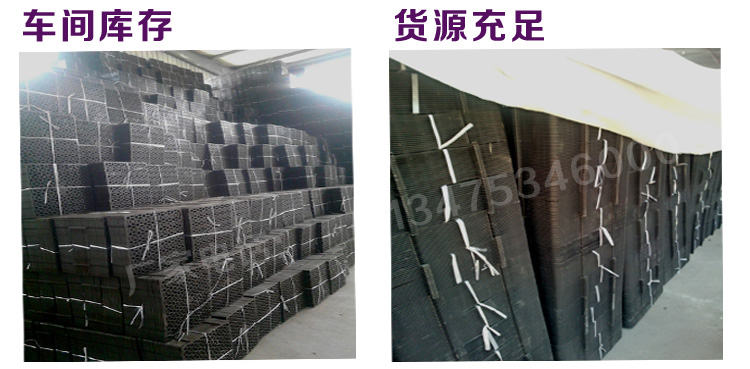 HDPE塑料蓄排水板图片九