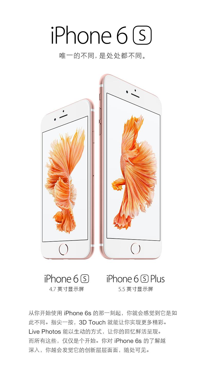 Apple/苹果 iPhone 6s Plus图片一