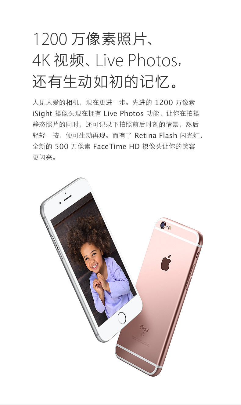 Apple/苹果 iPhone 6s Plus图片三