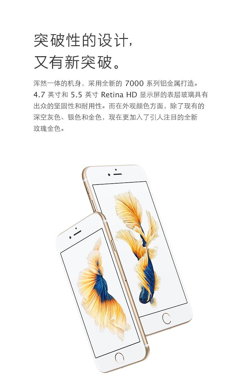 Apple/苹果 iPhone 6s Plus图片五
