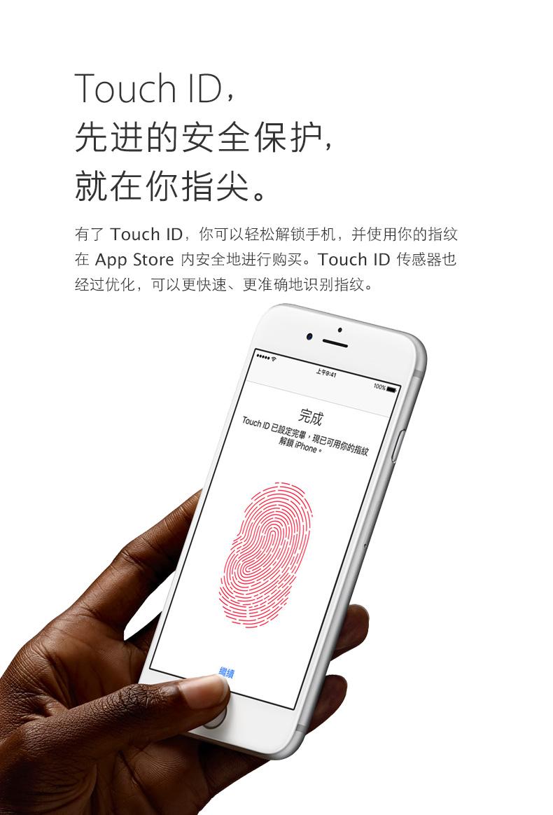 Apple/苹果 iPhone 6s Plus图片七