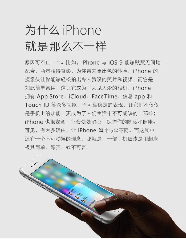 Apple/苹果 iPhone 6s Plus图片九