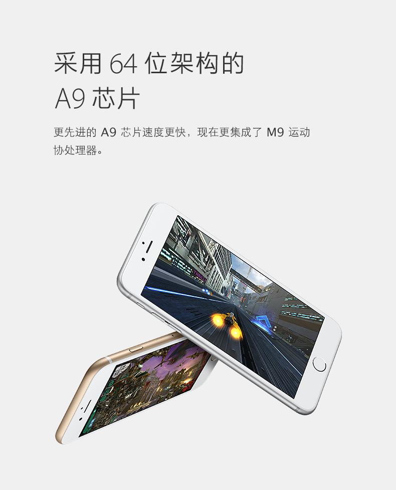 Apple/苹果 iPhone 6s Plus图片四