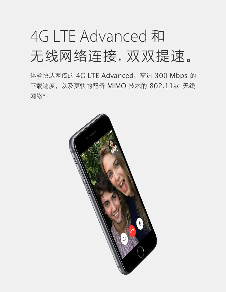 Apple/苹果 iPhone 6s Plus图片六