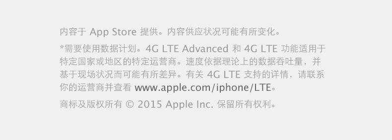 Apple/苹果 iPhone 6s Plus图片十一