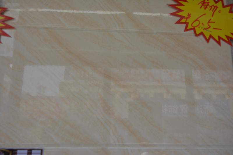 鑫艺佳陶瓷印花厨房卫生间 喷墨内墙砖图片三