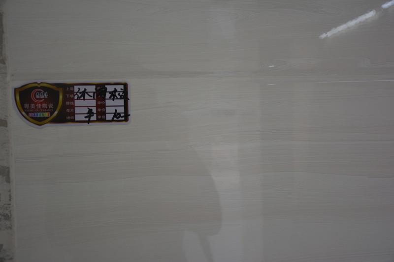 鑫艺佳陶瓷印花厨房卫生间 喷墨内墙砖图片二