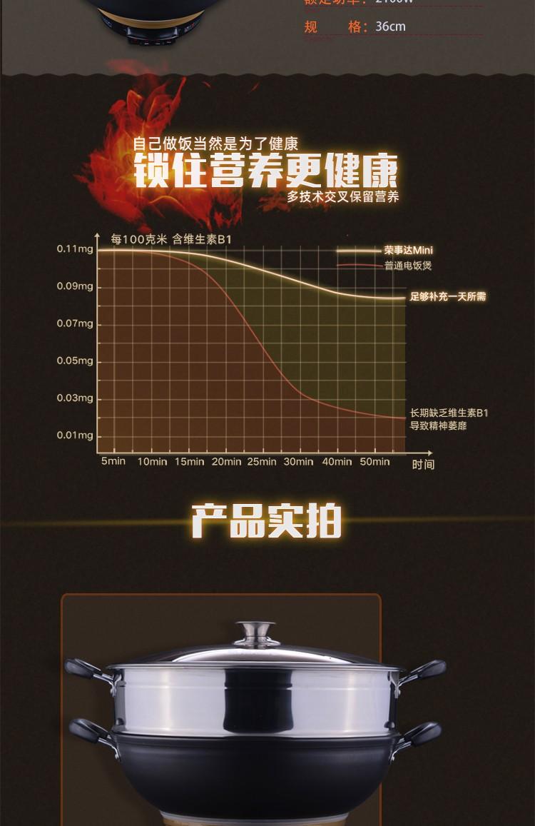 厨梦多功能电热锅   36cm    茶色盖 包邮图片四