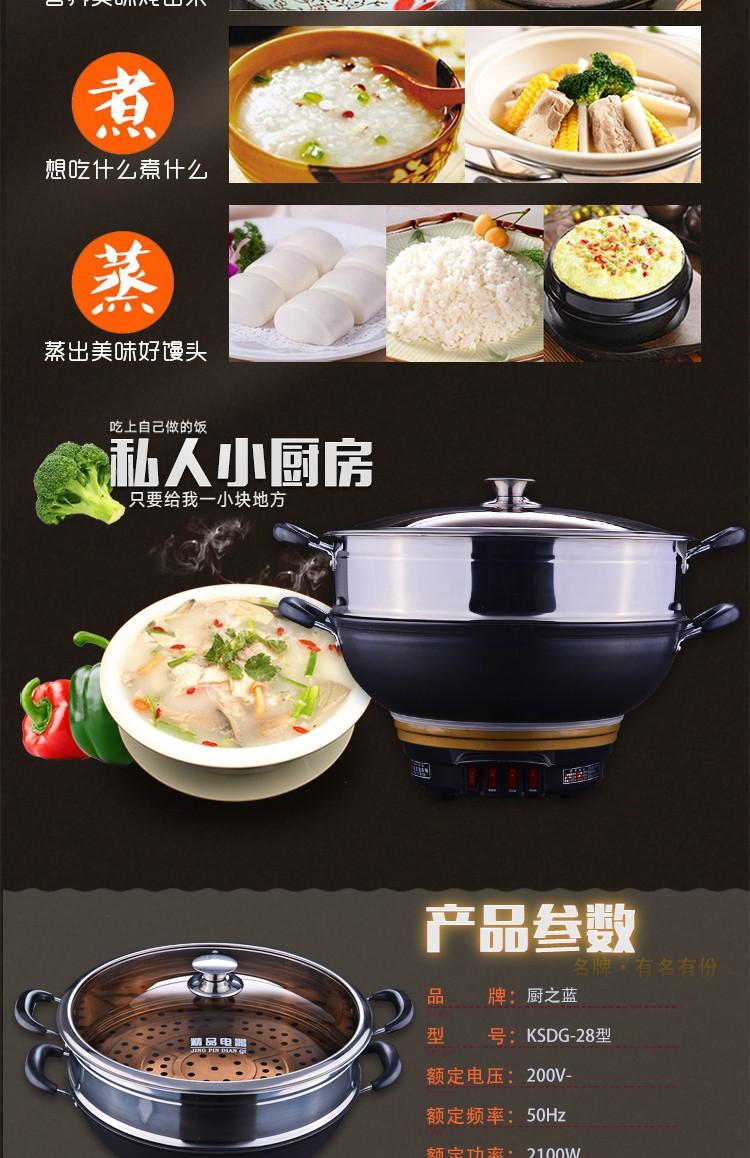 厨梦多功能电热锅   36cm    茶色盖 包邮图片三